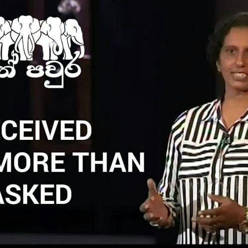 Uditha Samarasinghe