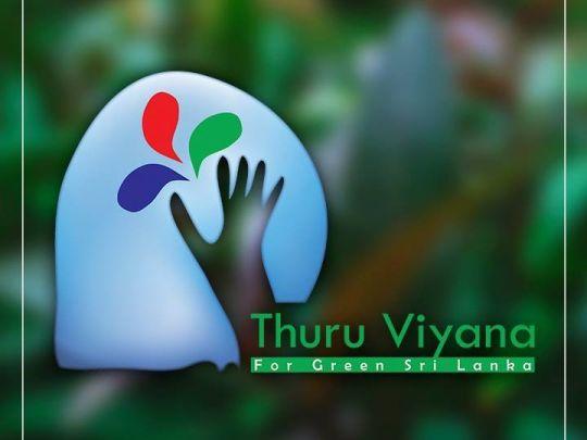 Thuru Viyana