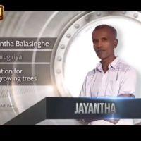 Jayantha Balasinghe