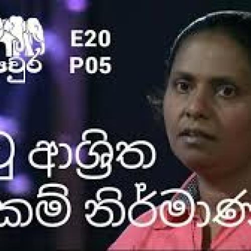 Sunethra Manika